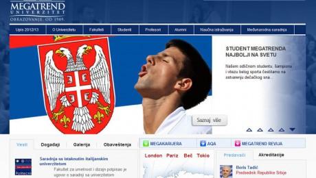 Web sajt Megatrend Beograd