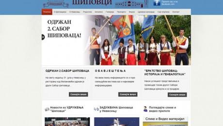 Porodični web sajt Novi Sad
