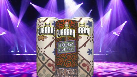 Reklamna kampanja Guarana
