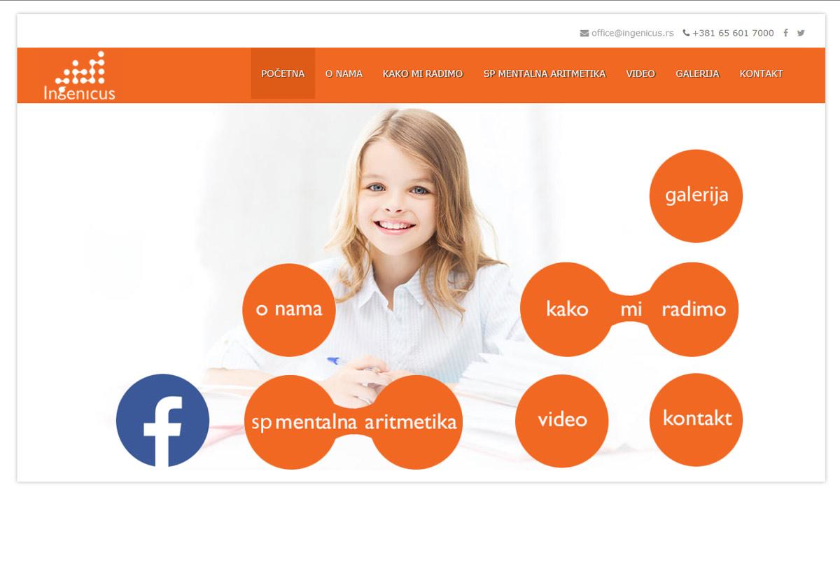 Izrada web sajta Novi Sad